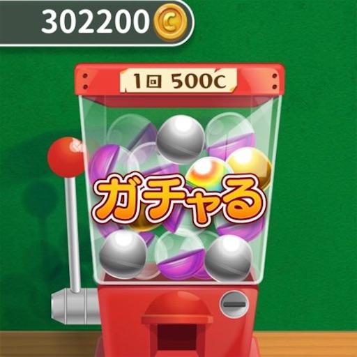f:id:tntktn_game:20210722145207j:image