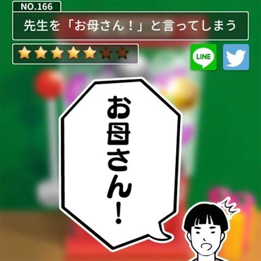 f:id:tntktn_game:20210722145213j:image