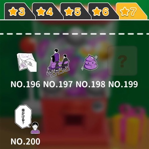 f:id:tntktn_game:20210722145659j:image