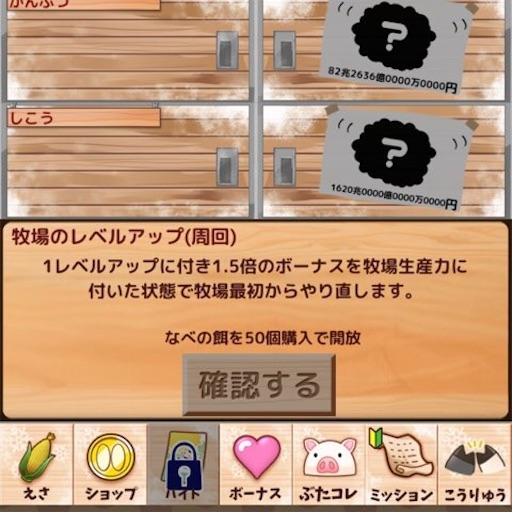 f:id:tntktn_game:20210722201500j:image