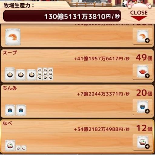 f:id:tntktn_game:20210722201503j:image
