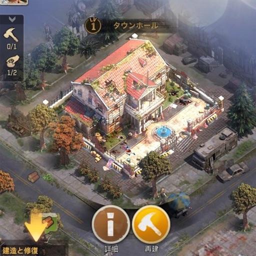 f:id:tntktn_game:20210802133636j:image