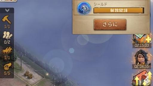 f:id:tntktn_game:20210802162828j:image