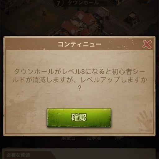 f:id:tntktn_game:20210802193406j:image