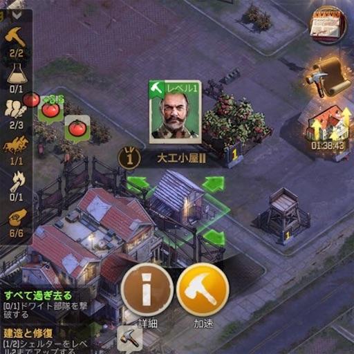 f:id:tntktn_game:20210802205158j:image