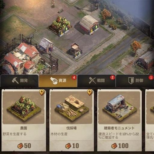 f:id:tntktn_game:20210802205202j:image