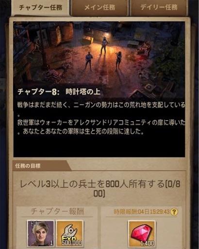 f:id:tntktn_game:20210802214052j:image