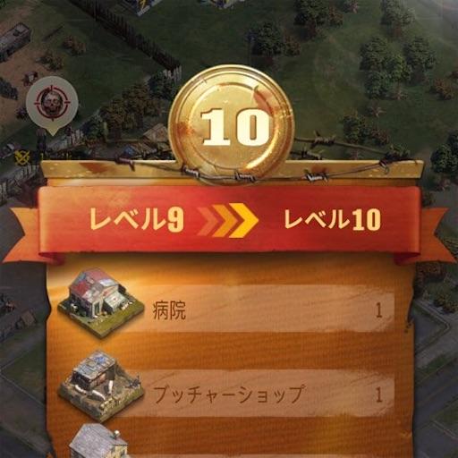 f:id:tntktn_game:20210802222358j:image