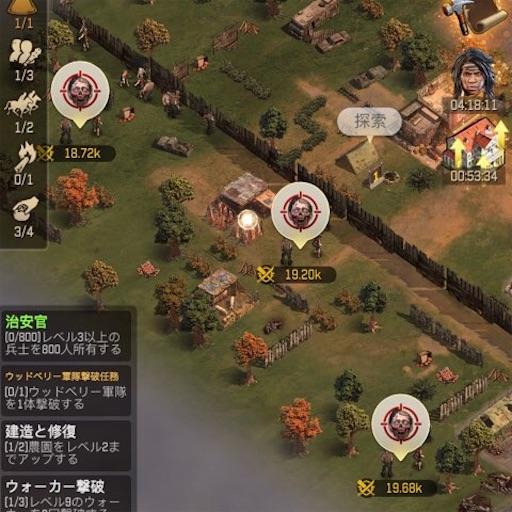 f:id:tntktn_game:20210802233139j:image