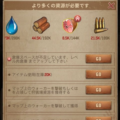 f:id:tntktn_game:20210802233142j:image