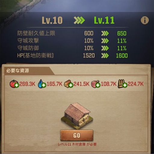 f:id:tntktn_game:20210803121945j:image