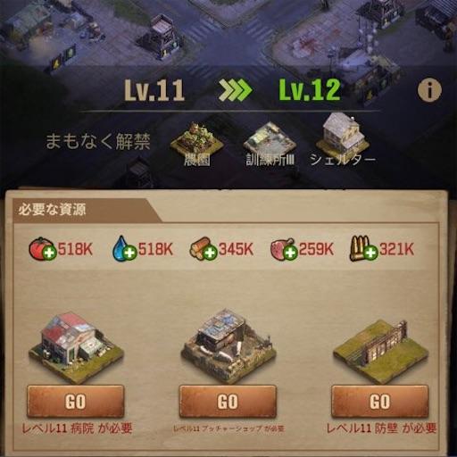 f:id:tntktn_game:20210803121949j:image