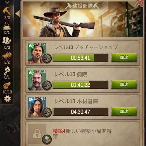 f:id:tntktn_game:20210803221317j:image