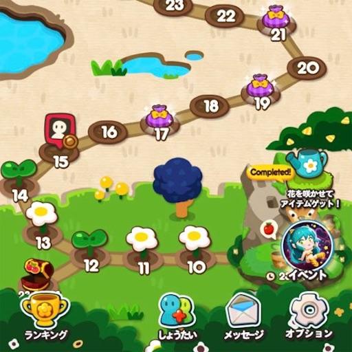 f:id:tntktn_game:20210804160518j:image