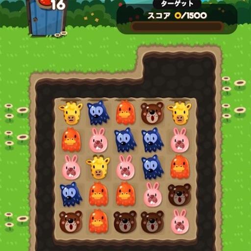 f:id:tntktn_game:20210804160522j:image