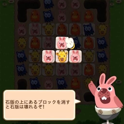 f:id:tntktn_game:20210804160525j:image