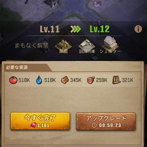 f:id:tntktn_game:20210804193417j:image