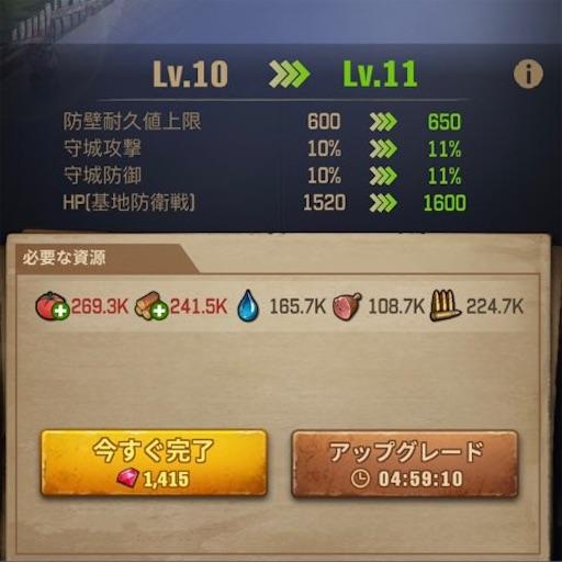 f:id:tntktn_game:20210804193420j:image