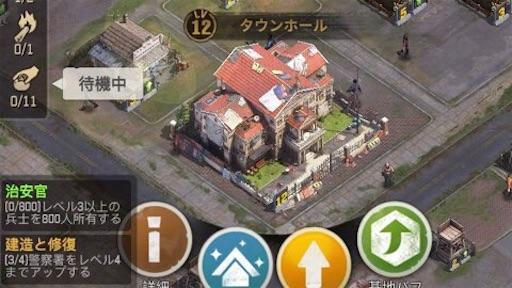 f:id:tntktn_game:20210804193737j:image