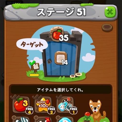 f:id:tntktn_game:20210804234342j:image