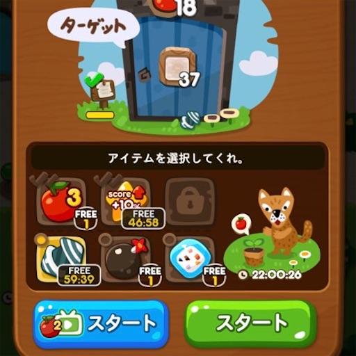 f:id:tntktn_game:20210805141406j:image