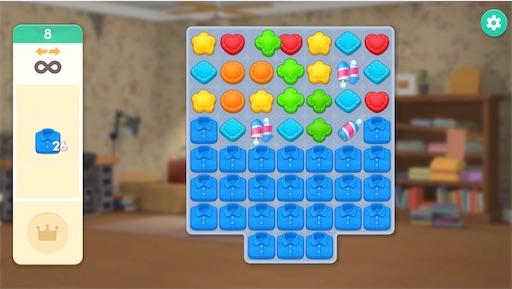 f:id:tntktn_game:20210813200418j:image