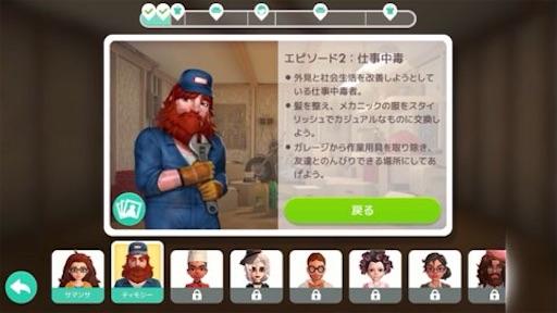 f:id:tntktn_game:20210814175729j:image