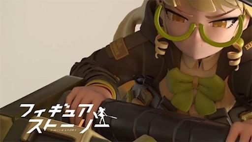 f:id:tntktn_game:20210815011042j:image