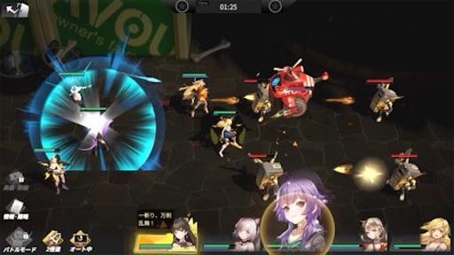 f:id:tntktn_game:20210815020013j:image