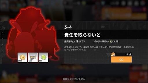 f:id:tntktn_game:20210815134942j:image