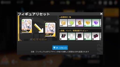 f:id:tntktn_game:20210815213553j:image