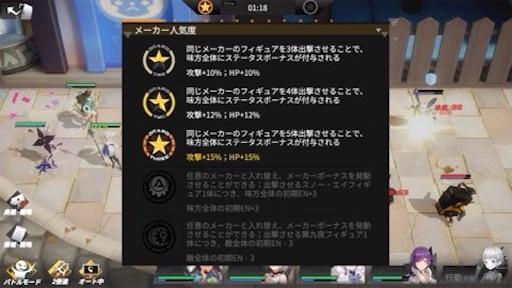 f:id:tntktn_game:20210815213953j:image