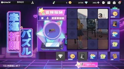 f:id:tntktn_game:20210815221925j:image