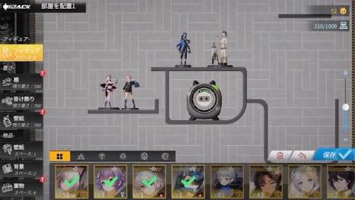 f:id:tntktn_game:20210815232243j:image