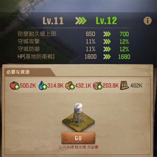 f:id:tntktn_game:20210817153311j:image