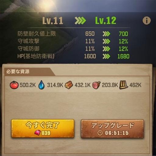 f:id:tntktn_game:20210817160014j:image
