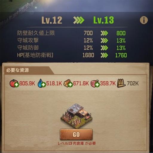 f:id:tntktn_game:20210817160407j:image