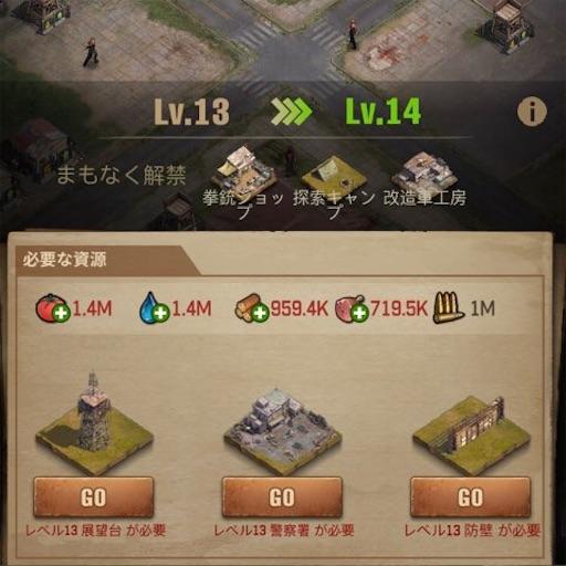 f:id:tntktn_game:20210817160410j:image