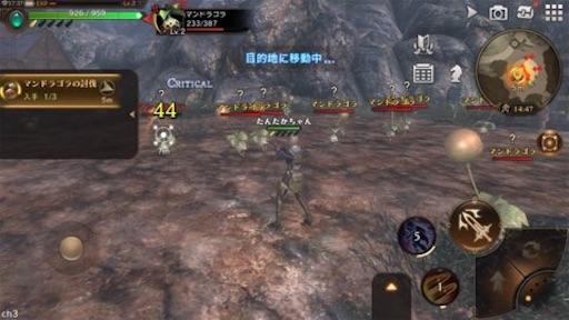 f:id:tntktn_game:20210817180451j:image