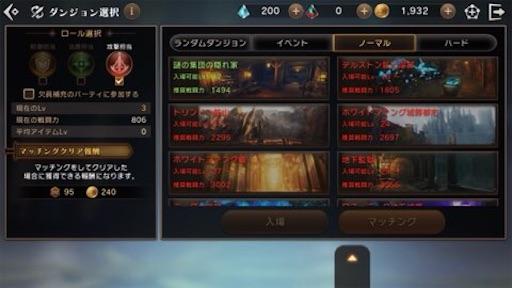 f:id:tntktn_game:20210817181427j:image