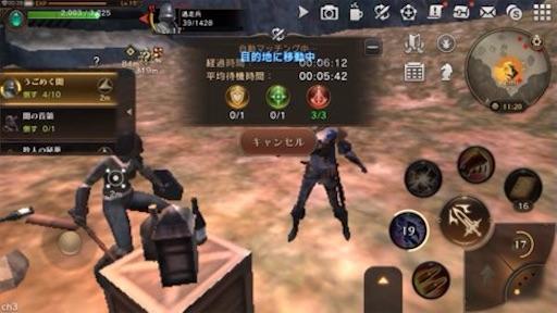 f:id:tntktn_game:20210818203504j:image