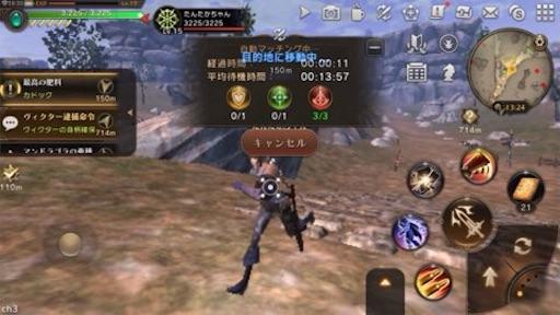 f:id:tntktn_game:20210818203507j:image