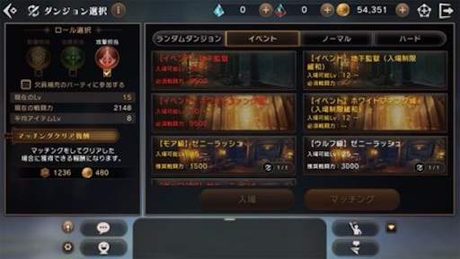 f:id:tntktn_game:20210818211518j:image