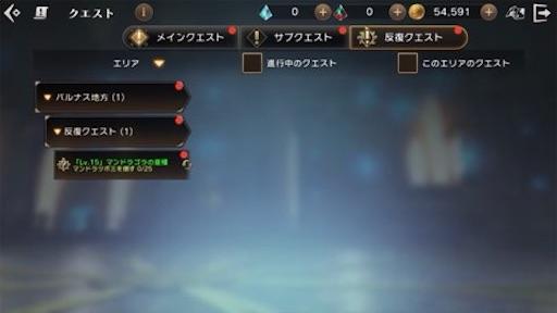 f:id:tntktn_game:20210818214837j:image