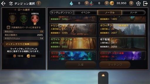 f:id:tntktn_game:20210819231259j:image