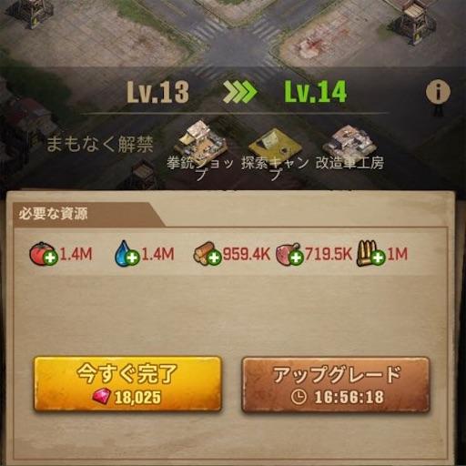 f:id:tntktn_game:20210820002256j:image
