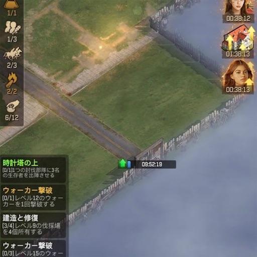 f:id:tntktn_game:20210820002259j:image