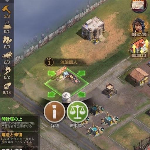 f:id:tntktn_game:20210820212107j:image