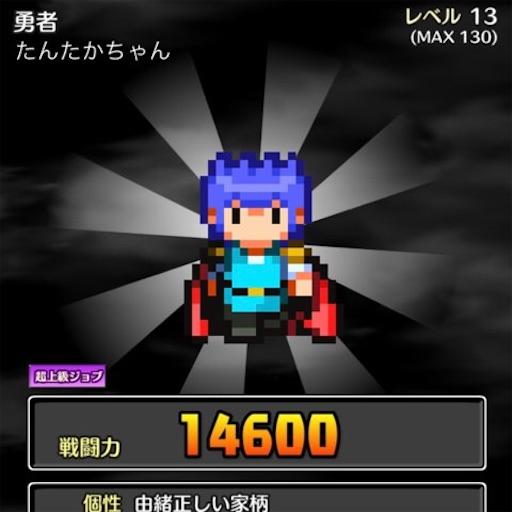 f:id:tntktn_game:20210821012245j:image
