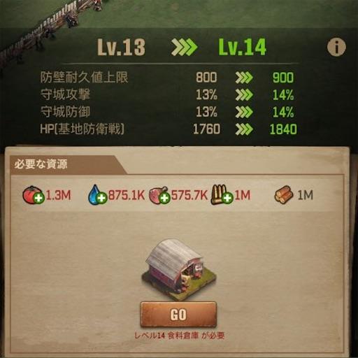f:id:tntktn_game:20210821024747j:image